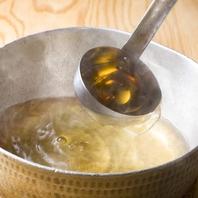 出汁と無添加の調味料で食材の旨みを引き出します!