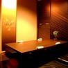 個室焼鳥酒処 こはね 府内町店のおすすめポイント3