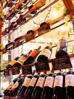 100種類以上のワイン♪