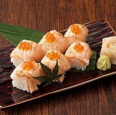 魚民 古川駅前店のおすすめ料理2