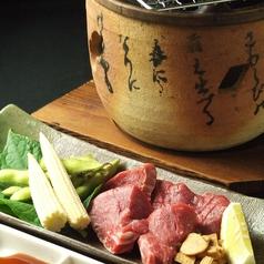 お番菜割烹 まとい膳 栄錦店のおすすめ料理1