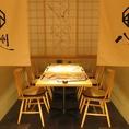 人数に合わせたテーブル個室完備★