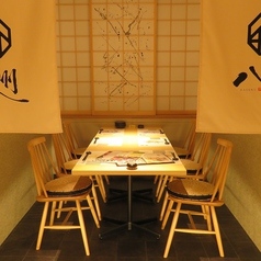 【2~8名様テーブル個室】     靴を脱がなくてよい個室◆      商談や接待などに好評です◆