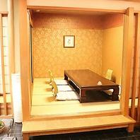 くつろげる空間/個室が4室
