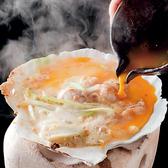 ゆるり屋次郎のおすすめ料理3