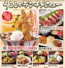 うるる 名駅柳橋市場店のおすすめポイント1