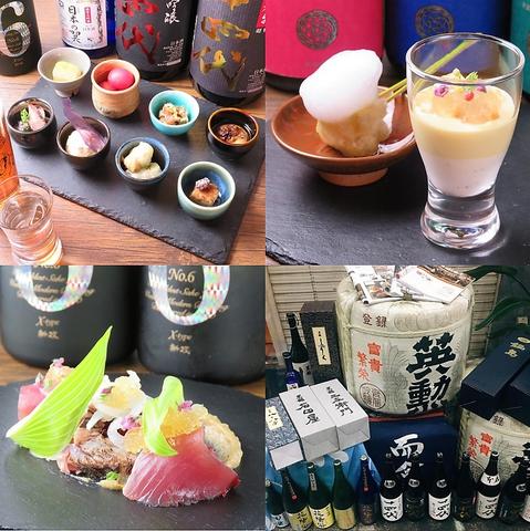日本酒マルシェ 寛十郎