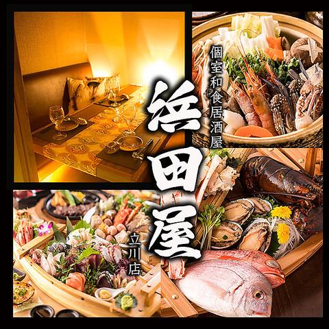 歓送迎会・大型宴会最大100名様まで対応!和牛・魚・を贅沢に!個室完備!