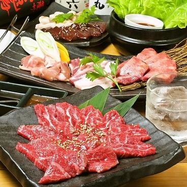 焼肉 一瑳 新松戸本店のおすすめ料理1