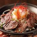 料理メニュー写真牛ハラミステーキ