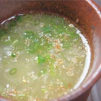 播鳥が自信をもってご提供する味は5円スープ!!