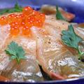 料理メニュー写真新鮮カンパチのカルパッチョ
