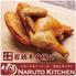 なるとキッチン 渋谷店のロゴ