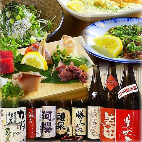 毎日日替わりで厳選した旬の海鮮料理を味わえるお店★刺身盛り480円(税抜)~