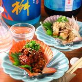 貝と酒 唄のおすすめ料理3