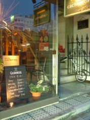 cafe-bar cacharros カフェバー カチャロスの写真