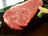 牛屋 与次郎店のおすすめ料理2