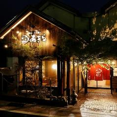 海鮮×炭焼 あきら 成田の雰囲気1