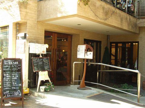 狛江駅より徒歩1分。地元狛江の新鮮なお野菜を使用したイタリアンのお店です。