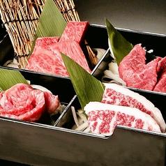 焼肉ダイニング 焼肉一丁 阪急東通りのおすすめ料理1