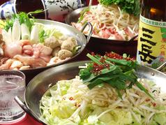 料理メニュー写真よせ鍋(冬季限定)