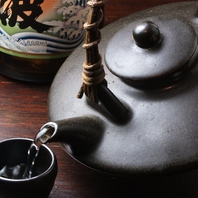 鹿児島伝統の酒器『黒ぢょか』
