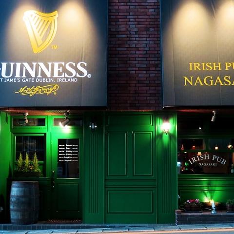 IRISH PUB NAGASAKI image