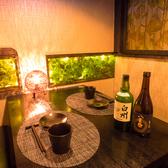 池袋でのデートにオススメのカップルシート個室席!!2名様でご利用可能な個室空間は、最大4名様までご利用可能な雰囲気自慢の個室空間となっております♪