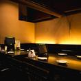 ◆宴会◆テーブル席は最大14名様までご案内できます!最大14名様までお座りいただける掘りごたつ席は、うゆったりとお寛ぎ頂ける空間です。会社でのご宴会や、サークルの集まりなどに◎幹事様必見のお得な特典も用意しております☆60名以上の宴会対応可能!お気軽にお問い合わせください♪