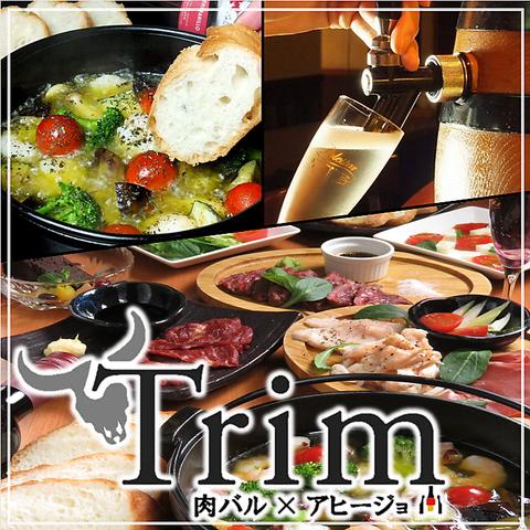 【地下鉄三宮駅より徒歩1分】美味しいお肉とアヒージョがおすすめの隠れ家的バル