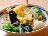 そば処 山科 本店のおすすめ料理2