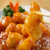 梅蘭 金閣のおすすめ料理2