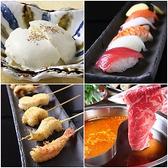 月の庵 高砂店のおすすめ料理3