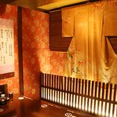 浅井長政の武将個室は、最大7名様の扉付き個室でございます。お部屋の中にはお市の着物が飾られており、男女共に大人気の個室でございます。