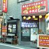 厚木シロコロホルモン焼 千代乃のおすすめポイント3