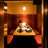最大40名様での団体個室も完備。多彩な個室席をご用意しております。蒲田でのご宴会に◎