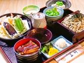 そば処 山科 本店のおすすめ料理3