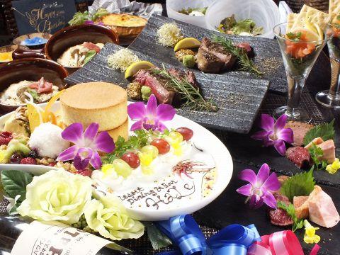 【2h飲み放題付】誕生日・記念日に最適♪贅沢なアニバーサリーコース全10品6,000円(税込)