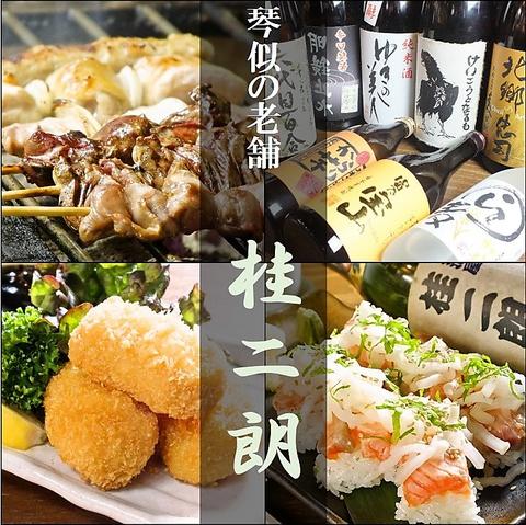 和の趣溢れる空間で愉しむ贅沢和食。生ビール含む飲み放題付コースは3500円~。