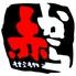 赤から 今治阿方店のロゴ