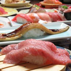 大鮮寿司 浜松の写真
