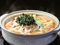 姫路で唐々鍋と言えばココ!