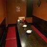 串陣 拝島店のおすすめポイント2