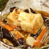 お番菜割烹 まとい膳 栄錦店のおすすめ料理3