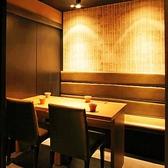 竹の庵 銀座3丁目店の雰囲気2
