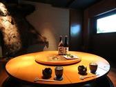 接待・会食などに最適な掘りごたつ式の個室も完備。またTV付の個室もございますので、様々なシーンに合わせてご利用頂けます。