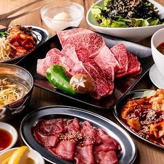 ウシハチJr 竹の塚店のおすすめ料理1