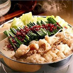 食べ放題酒場 腹十二分目 新宿店のおすすめ料理1
