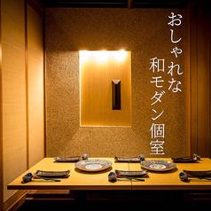 薫仙 八王子店の雰囲気1