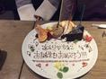 誕生日や結婚のお祝いにデザートプレートはいかが?1500円からデザート盛り合わせ受付中☆